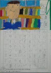 TALKEN絵日記37冊目