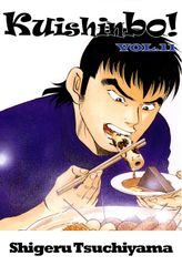 Kuishinbo!, Volume 11