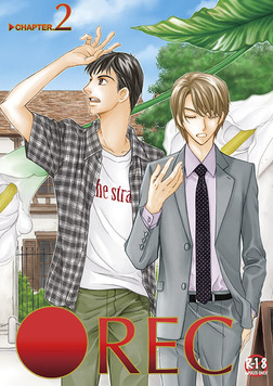 ●REC chapter2-電子書籍