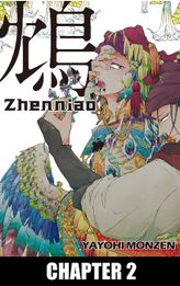 Zhenniao, Chapter 2