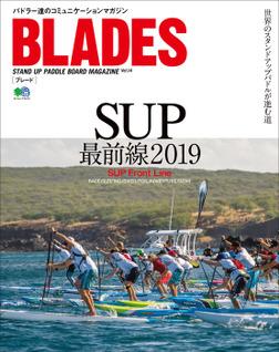 BLADES Vol.14-電子書籍