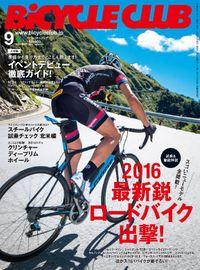 BiCYCLE CLUB 2015年9月号 No.365