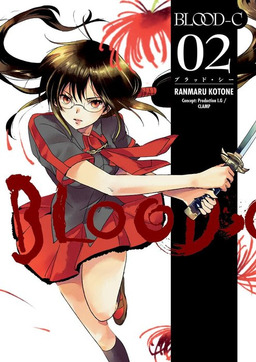 Blood-C Volume 2
