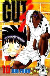 GUT'S, Volume 10