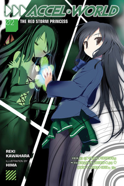 Accel World, Vol. 2-電子書籍