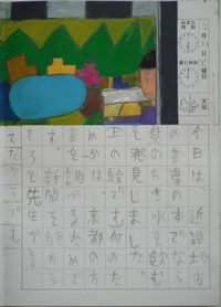 TALKEN絵日記83冊目