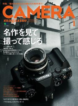 CAMERA magazine 2014.1-電子書籍
