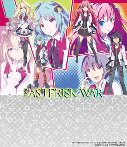 The Asterisk War, Vol. 1: Bookshelf Skin