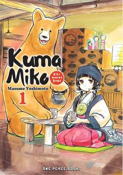 Kuma Miko Volume 1-電子書籍