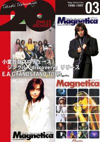 MAGNETICA 20miles archives 3