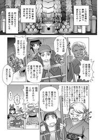 たまつき事後物件〈連載版〉 贄なる巫女の触手接待 / 第7話