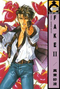 FAKE II