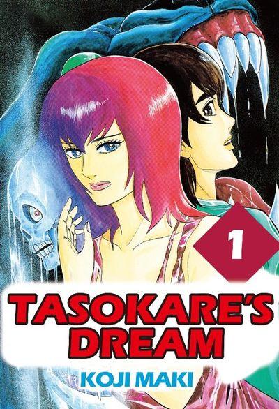 TASOKARE'S DREAM, Volume 1