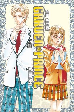 Gakuen Prince Volume 11-電子書籍