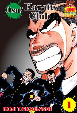 Osu! Karate Club, Volume 1