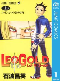 LEO the GOLD 上