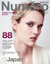 Numero Tokyo 2015年7・8月号
