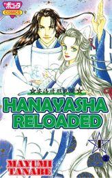 HANAYASHA RELOADED, Episode 1-2