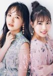 Ray特別編集 IDOL BEAUTY BOOK #STU48