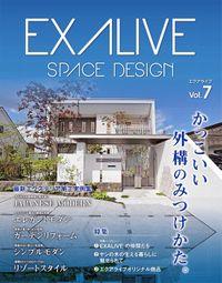 EXALIVE Vol.7