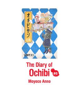 The Diary of Ochibi-san vol.6-電子書籍