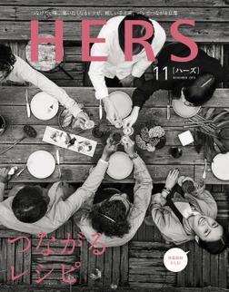 HERS(ハーズ) 2018年 11月号-電子書籍