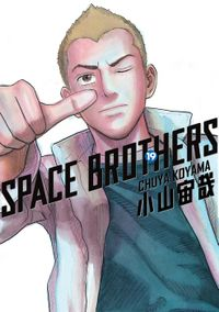 Space Brothers 19