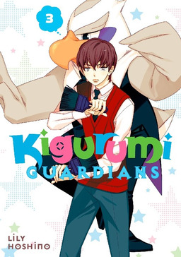 Kigurumi Guardians Volume 3