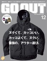GO OUT 2017年12月号 Vol.98