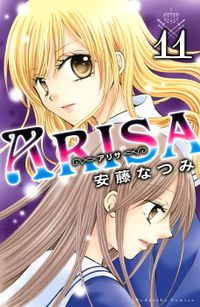 ARISA(11)