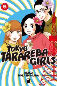Tokyo Tarareba Girls Volume 5