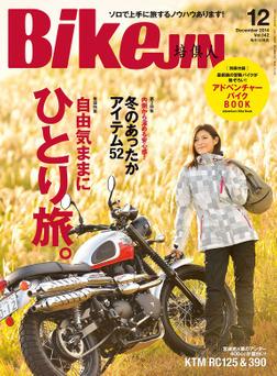 BikeJIN/培倶人 2014年12月号 Vol.142-電子書籍