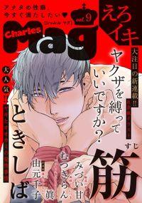 Charles Mag -えろイキ- vol.9(6)