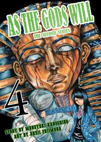As the Gods Will The Second Series Volume 4