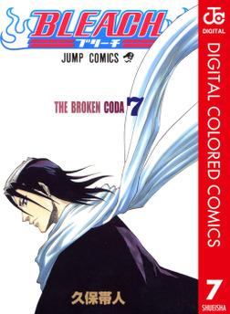 BLEACH カラー版 7-電子書籍