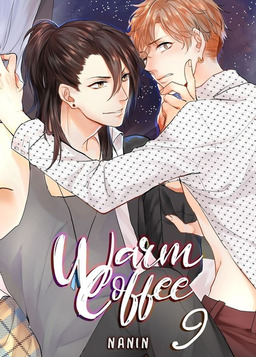 Warm Coffee (Yaoi Manga), Chapter 9