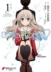 Charlotte(1)