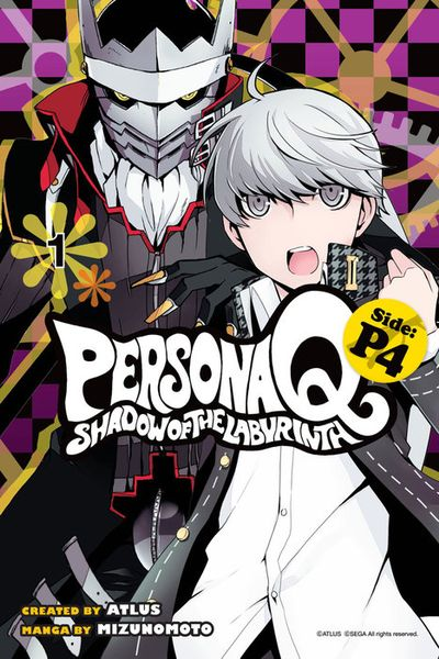 Persona Q: Shadow of the Labyrinth Side: P4 1