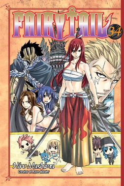 Fairy Tail 34-電子書籍