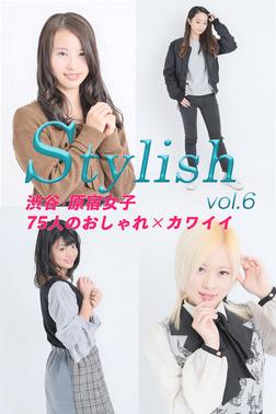 渋谷・原宿女子75人のおしゃれ×カワイイ Stylish vol.6-電子書籍