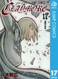 CLAYMORE 17