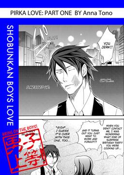 Pirka Love (Yaoi Manga), Volume 1