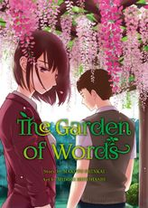 The Garden of Words 1