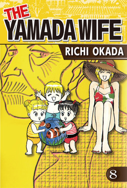 THE YAMADA WIFE, Volume 8