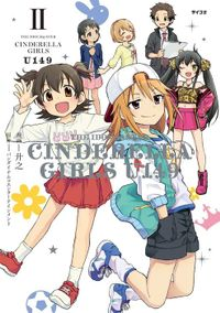 THE IDOLM@STER CINDERELLA GIRLS U149(2)