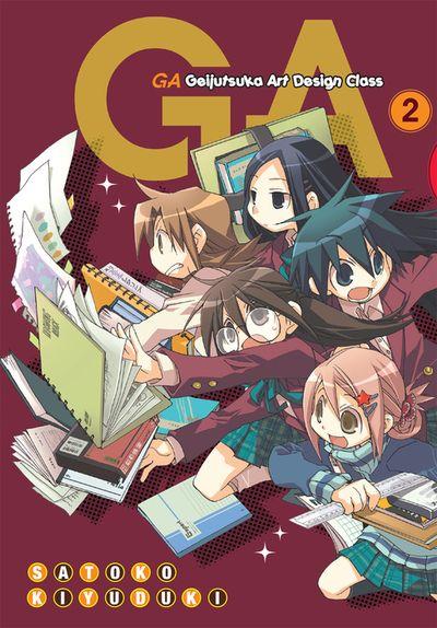 GA: Geijutsuka Art Design Class, Vol. 2