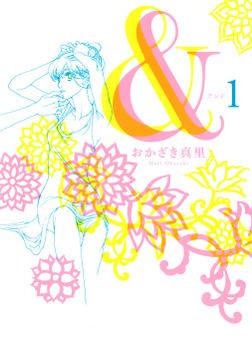 &(1)-電子書籍