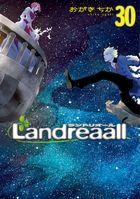 Landreaall: 30【イラスト特典付】