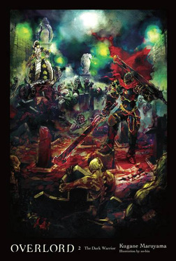 Overlord, Vol. 2-電子書籍
