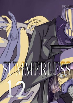 SUMMERLESS, Chapter 12